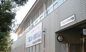 八幡山小地域体育館