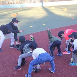 世田谷ベースボールアカデミー