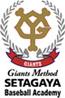 ベースボールアカデミー ロゴ